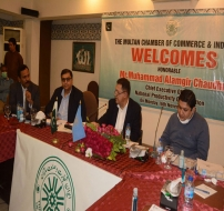 Mr. Muhammad Alamgir Chaudhry, CEO National Productivity Organization (NPO) Pakistan visited the Sialkot Chamber of Commerce and Industry(SCCI), on 23rd November 2020.