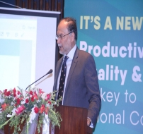 Pakistan Productivity, Quality, and Innovation (PQI) Initiative Launch and Stakeholders Conference