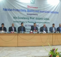 Workshop on Development of Pakistan Productivity, Quality and Innovation (PQI) Framework