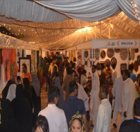 NPO Multan - Trade Fair and Mega Exhibition Image 4