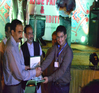 NPO Multan - Trade Fair and Mega Exhibition Image 5